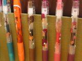 キラキラの手描きのペン