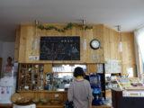 ゆかるひカフェのキッチン