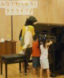 保育園でのピアノ連弾