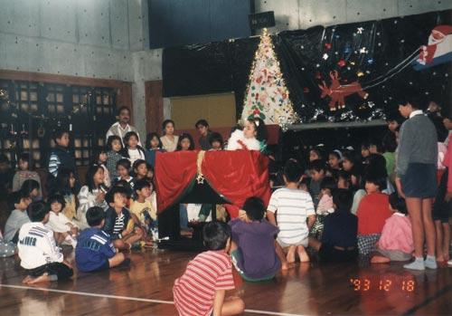 1993年の児童館でのクリスマス演奏
